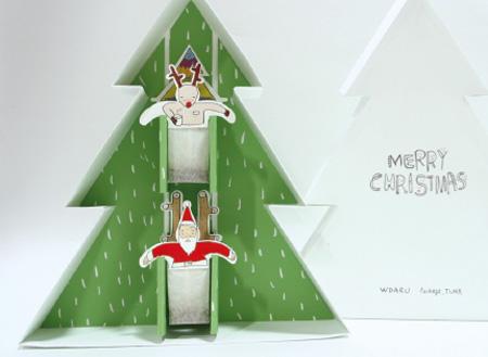 Maum Wdaru Noël