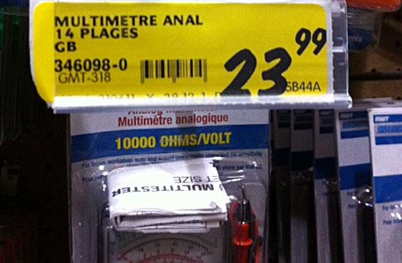 Multimetre