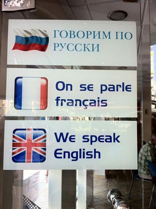 On se parle français