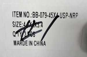 Marde in china