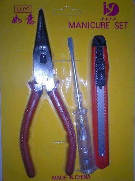 Manucure set